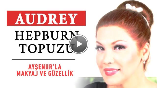 Audrey Hepburn Topuzu Nasıl Yapılır?   5 Dakikada Audrey Hepburn Topuzu!